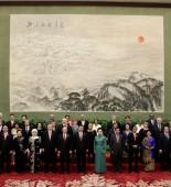 chinese-president-delegates-jinping-beijing-welcoming-banquet_39ddbb0c-38b4-11e7-9993-2f2d999294f7