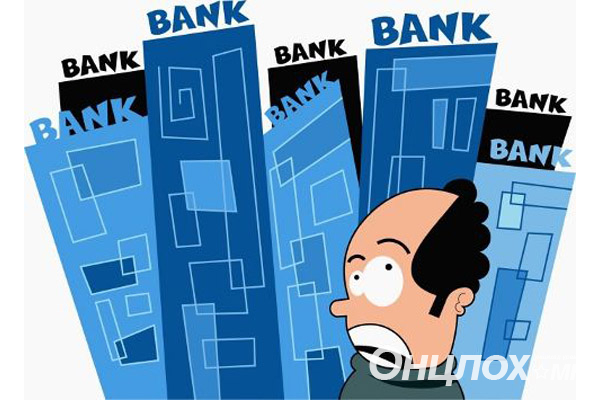 choose_a_Bank