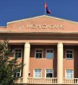 mongol bank