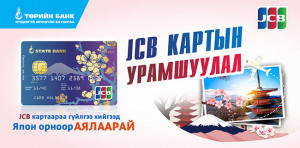 jcb_web_jijig