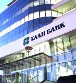 haan bank