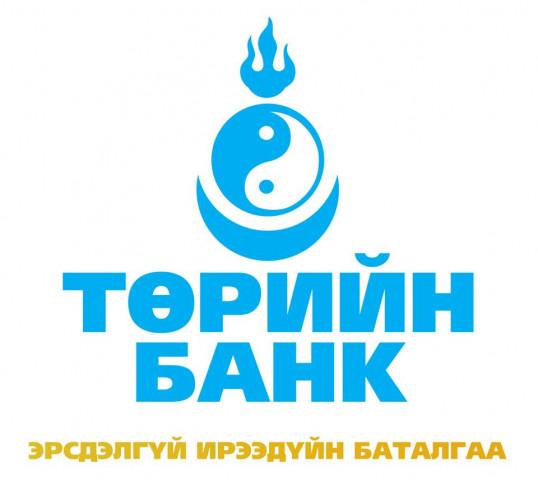 turiin bank logo