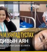 -736301101933640783_850_x_543