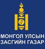 zagiin gazar logo