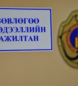 dd816335a7d3dd31164fceda43fbc208