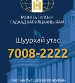 86187721_2812445278802510_790511159148019712_n