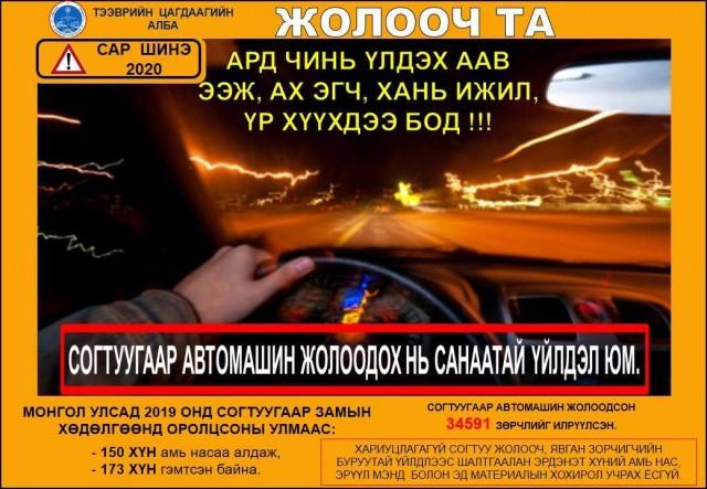 86705318_2854346484602443_3783735302942621696_n