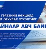 Statebank_1