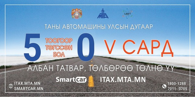 05.11smartcartatvar_20200511103620