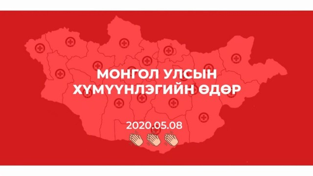 2020-05-08-Alga-tashin-talarhal-ilerhiiley.mp4_snapshot_00.06.416-6uzx1e41ptip8gelmjpxymtjwifgyvv7iti6mgdw5z4