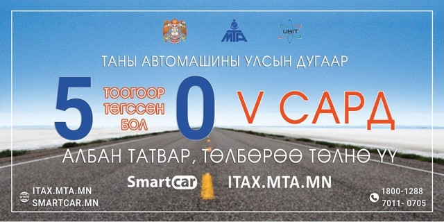 smartcartatvar_20200529022649
