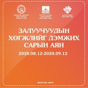 a588c596f953ce69b21cf17cd69045c1