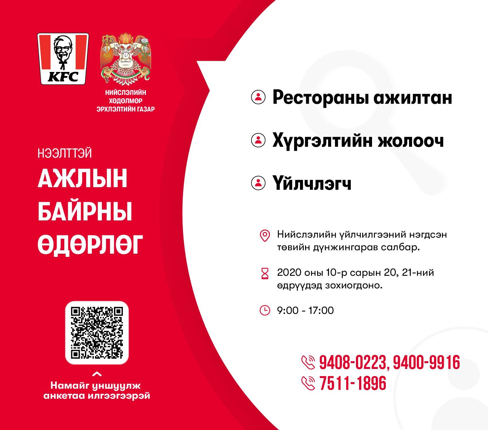 121226418_1856927841117037_3081086455697167621_n_20201019114052