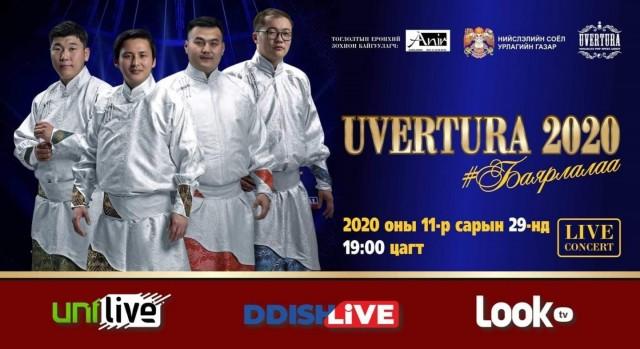 uvertura-1440x785