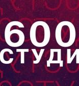 80941fcbb999ea91939f2a257e911881_x3