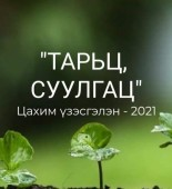 FB_IMG_1618449208810